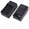 Panasonic CGA-DU21 Q067 CGA-DU23 Wall Digital camera battery charger Power Supply