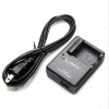Panasonic DE-A46 camera battery charger Genuine Original