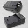 Olympus FE4000 FE4010 FE5020_SX Wall camera battery charger Power Supply