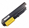 Lenovo ThinkPad X61T WK2 Lithium-Ion battery